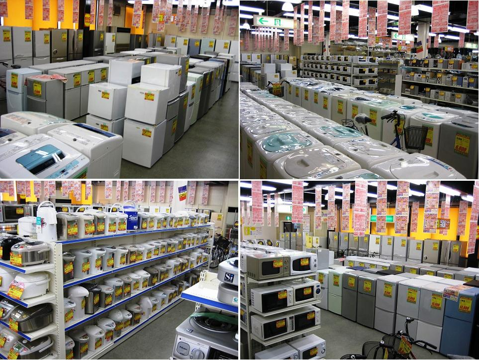 リサイクルショップの白物家電(冷蔵庫、洗濯機、ポット、レンジ、炊飯器)がズラリ