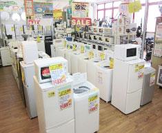 冷蔵庫・洗濯機の展示数は自身があります!